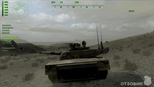 Игра Про Вертолеты На Пк Скачать Торрент - фото 11