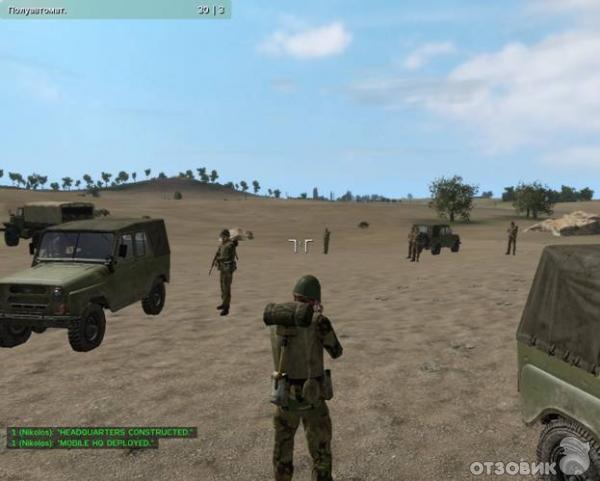 симулятор боевых действий скачать