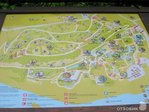 Зоопарк в Праге очень красивое
