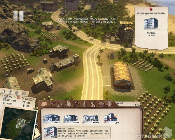 """Отзыв: Игра для PC  """"Тропико 3 (Tropico 3) """" (2009) - Весёлая экономическая стратегия."""