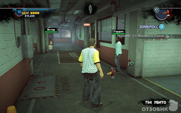 скачать бесплатно игру зомби на пк - фото 9