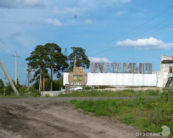 kurganskaya-oblast-znakomstv