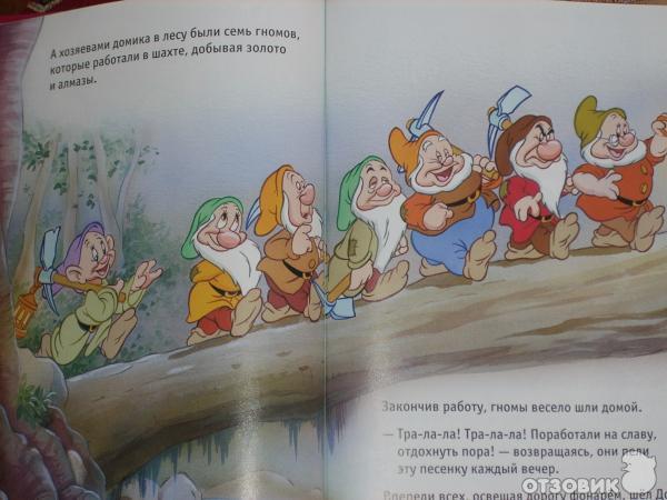 Смотреть бесплатно мультфильм сладкая сказка