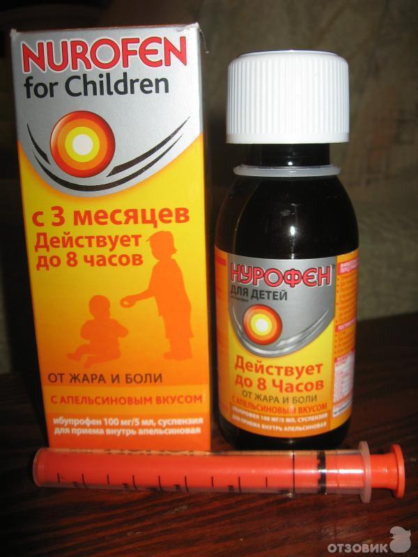 Можно давать ибуклин ребенку нечередпвая нисчем при температуре