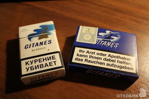 сигареты житан без фильтра купить в москве